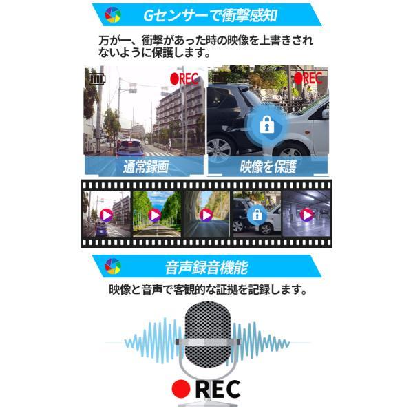 ドライブレコーダー 前後 Wカメラ搭載 送料無料  16GB メモリーカード セット フルHD ドライブレコーダー 高画質 1080P 120度 Gセンサー 日本語説明書|tk1234|11