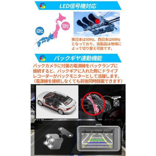ドライブレコーダー 前後 Wカメラ搭載 送料無料  16GB メモリーカード セット フルHD ドライブレコーダー 高画質 1080P 120度 Gセンサー 日本語説明書|tk1234|12