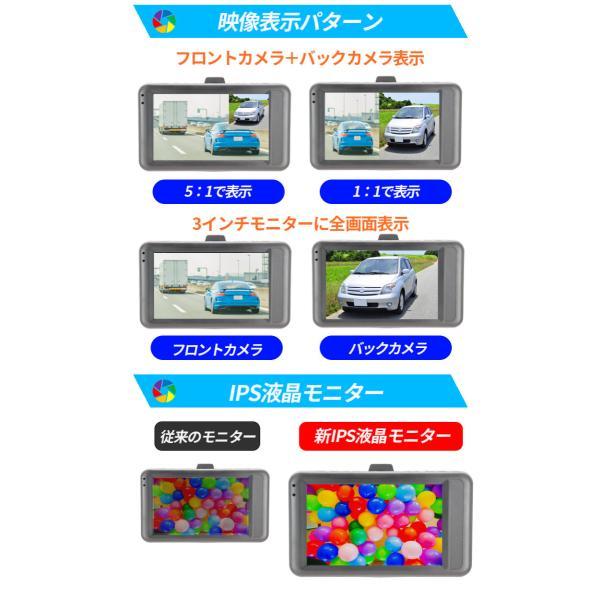 ドライブレコーダー 前後 Wカメラ搭載 送料無料  16GB メモリーカード セット フルHD ドライブレコーダー 高画質 1080P 120度 Gセンサー 日本語説明書|tk1234|13