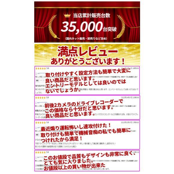 ドライブレコーダー 前後 Wカメラ搭載 送料無料  16GB メモリーカード セット フルHD ドライブレコーダー 高画質 1080P 120度 Gセンサー 日本語説明書|tk1234|03