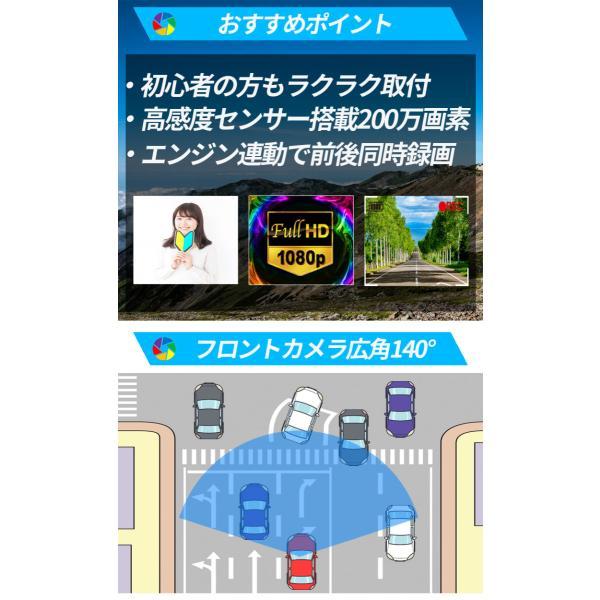 ドライブレコーダー 前後 Wカメラ搭載 送料無料  16GB メモリーカード セット フルHD ドライブレコーダー 高画質 1080P 120度 Gセンサー 日本語説明書|tk1234|04