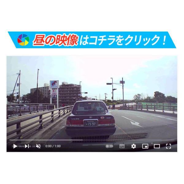 ドライブレコーダー 前後 Wカメラ搭載 送料無料  16GB メモリーカード セット フルHD ドライブレコーダー 高画質 1080P 120度 Gセンサー 日本語説明書|tk1234|05