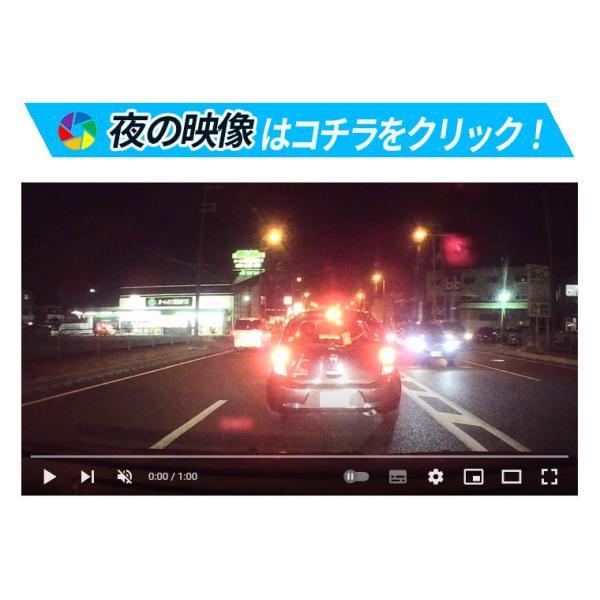 ドライブレコーダー 前後 Wカメラ搭載 送料無料  16GB メモリーカード セット フルHD ドライブレコーダー 高画質 1080P 120度 Gセンサー 日本語説明書|tk1234|06