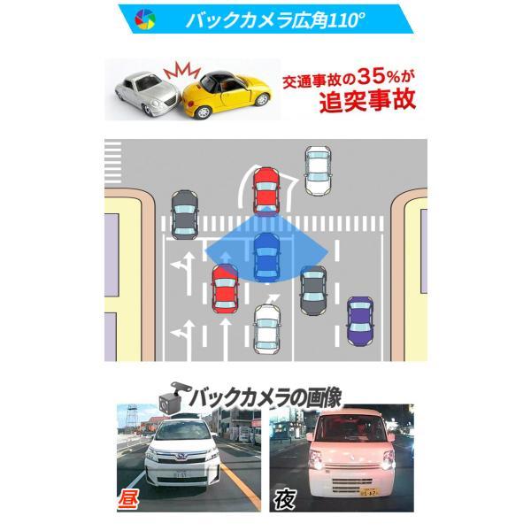 ドライブレコーダー 前後 Wカメラ搭載 送料無料  16GB メモリーカード セット フルHD ドライブレコーダー 高画質 1080P 120度 Gセンサー 日本語説明書|tk1234|07