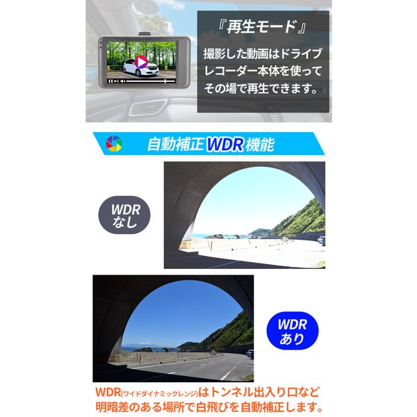 ドライブレコーダー 前後 Wカメラ搭載 送料無料  16GB メモリーカード セット フルHD ドライブレコーダー 高画質 1080P 120度 Gセンサー 日本語説明書|tk1234|10