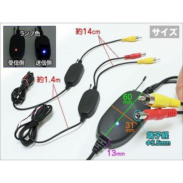 ワイヤレストランスミッター バックカメラ・モニター等の配線不要 FMトランスミッタ|tk1234|02