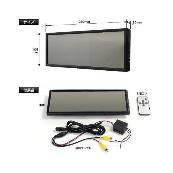 ルームミラーモニター 7インチ ミラーモニター 12V  2系統映像入力 バックカメラ 連動 薄型 コンパクト|tk1234|02