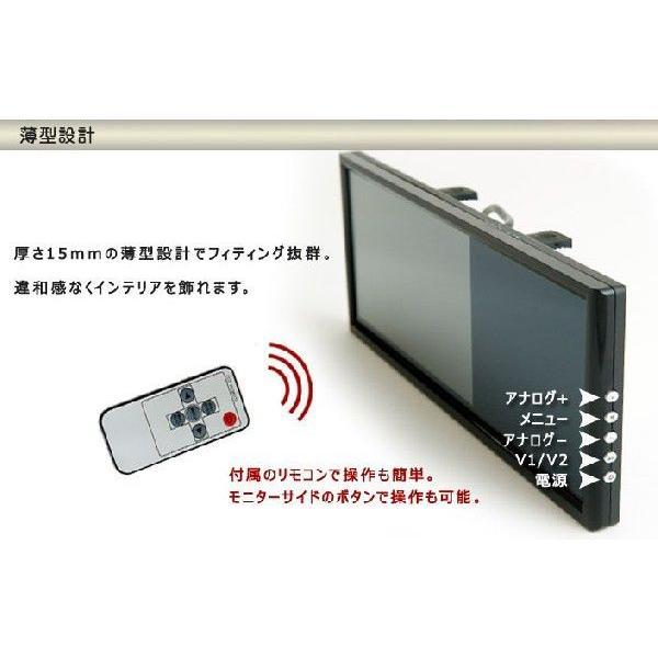 ルームミラーモニター 7インチ ミラーモニター 12V  2系統映像入力 バックカメラ 連動 薄型 コンパクト|tk1234|04