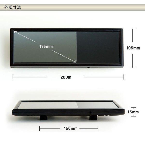 ルームミラーモニター 7インチ ミラーモニター 12V  2系統映像入力 バックカメラ 連動 薄型 コンパクト|tk1234|05