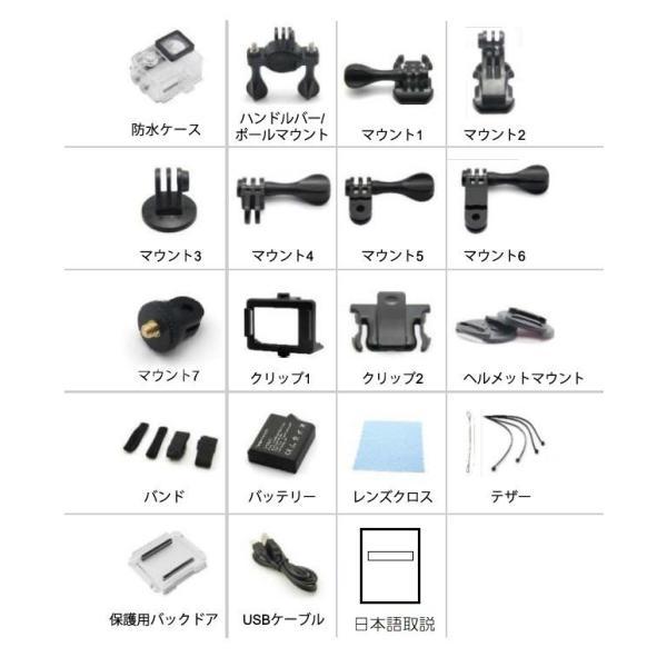 アクションカメラ 2インチ WIFI機能搭載 1080P フルHD 170度広角 30M防水 ドライブレコーダーモードあり ブラック tk1234 07