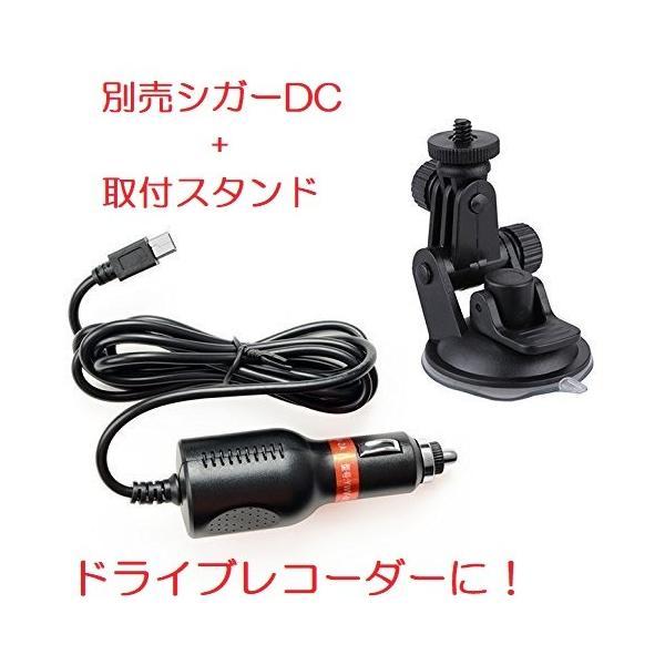 アクションカメラ 2インチ WIFI機能搭載 1080P フルHD 170度広角 30M防水 ドライブレコーダーモードあり ブラック tk1234 08