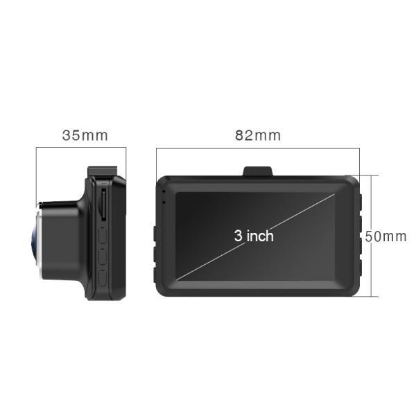 ドライブレコーダー 1200万画素 フルHD 広角170度 高画質 1080P  上書き録画 Gセンサー tk1234 09