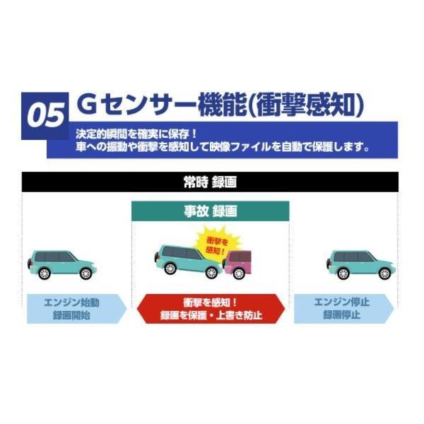 ドライブレコーダー 駐車監視 ステッカー  防犯 動体検知 エンジン連動 広角120° フルHD 自動上書き録画|tk1234|09