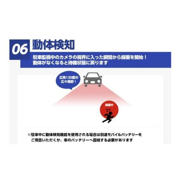 ドライブレコーダー 駐車監視 ステッカー  防犯 動体検知 エンジン連動 広角120° フルHD 自動上書き録画|tk1234|10