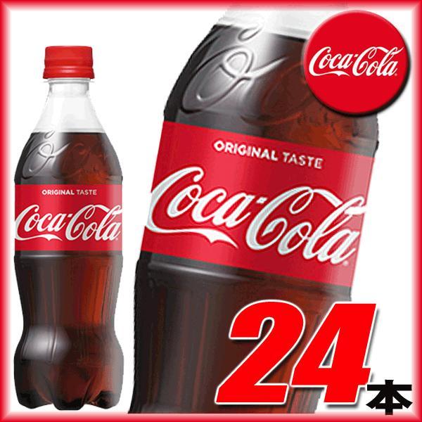 コカ・コーラ 500mlPET 24本 コカ・コーラより直送 tkhc