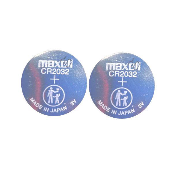 CR2032 リチウムコイン電池 2個 マクセル