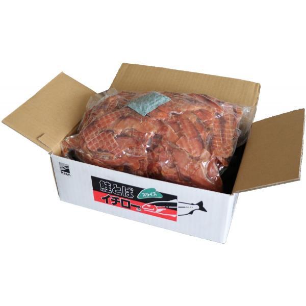 送料無料 鮭とばイチロー 2kg 業務用|tkhs946|03