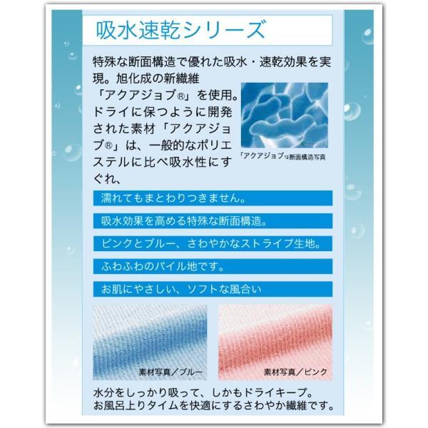 バスローブ フード 付き 吸水速乾 日本製|tkp|05