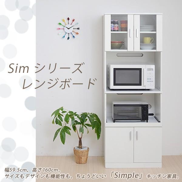 レンジボード 家具 FAP-0016|tkp