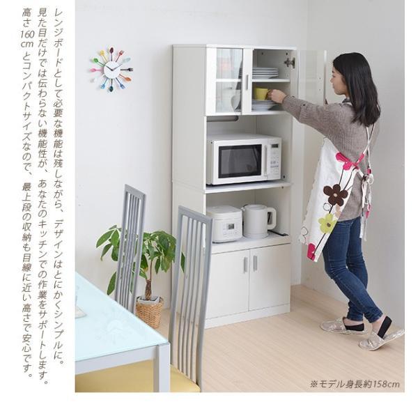 レンジボード 家具 FAP-0016|tkp|02