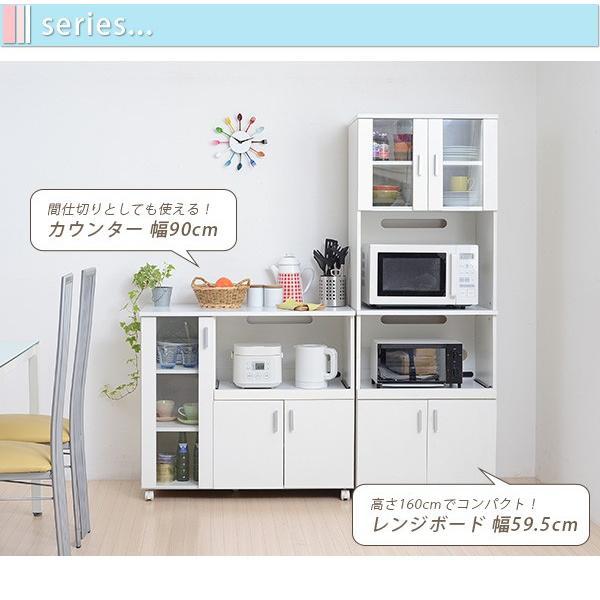 レンジボード 家具 FAP-0016|tkp|03