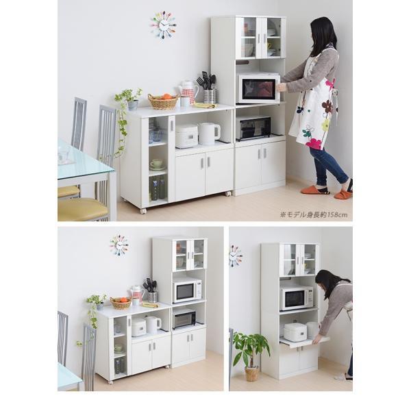 レンジボード 家具 FAP-0016|tkp|04