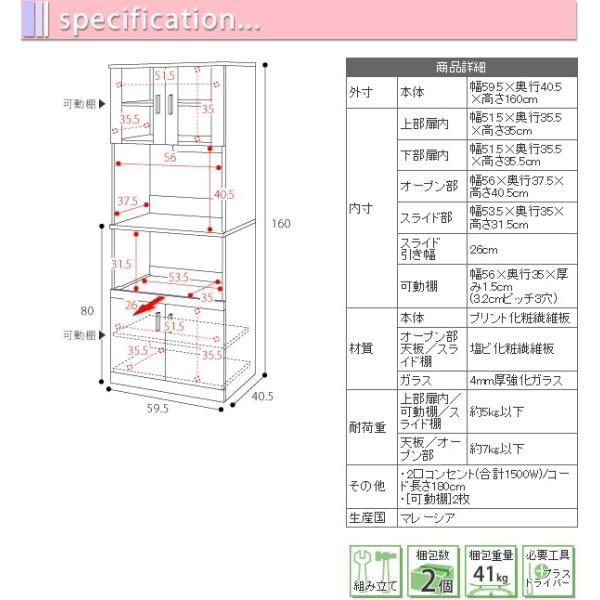 レンジボード 家具 FAP-0016|tkp|06