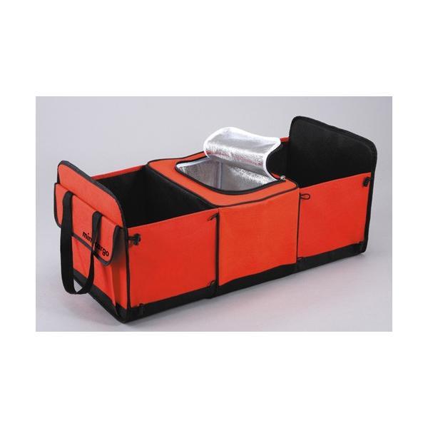 車用収納ボックス mini-cargo arf|tkp