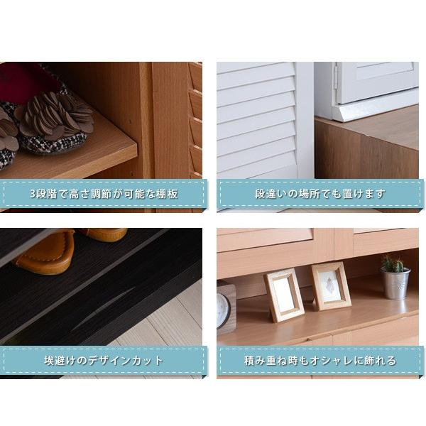 シューズボックス くつ箱 下駄箱 75cm幅 2個組 SGT-0102SET|tkp|06