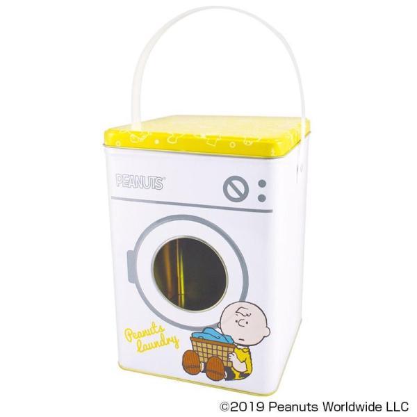 PEANUTS SNOOPY(スヌーピー) ランドリー用品 WASH BAGセット チャーリー・ブラウン YE・イエロー PD-3201