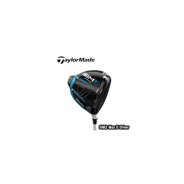 テーラーメイドSIM2MAXDドライバーUSモデルFujikuraAirSpeederカーボンシャフト装着TaylorMadeS