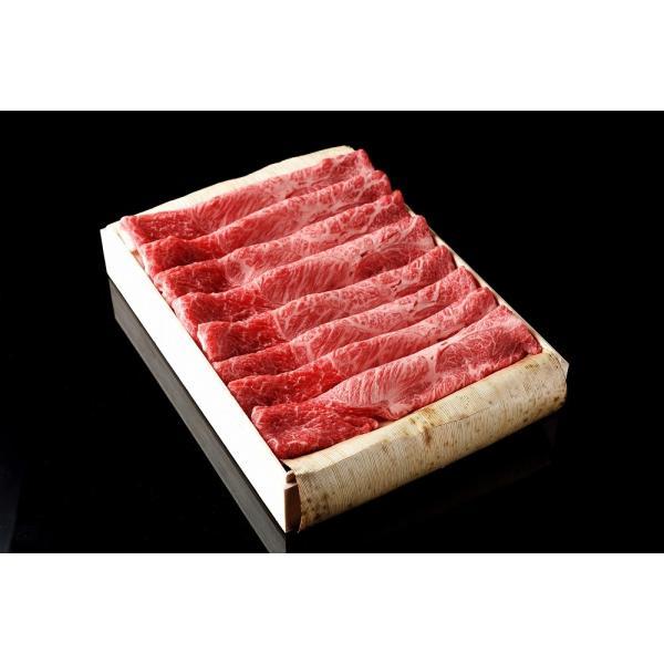 松阪牛 ギフト 極上すき焼き(ロース、うで、らんいち、まる) 400g しゃぶしゃぶ すき焼き 切り落とし プレゼント お取り寄せ 和牛 バーベキュー