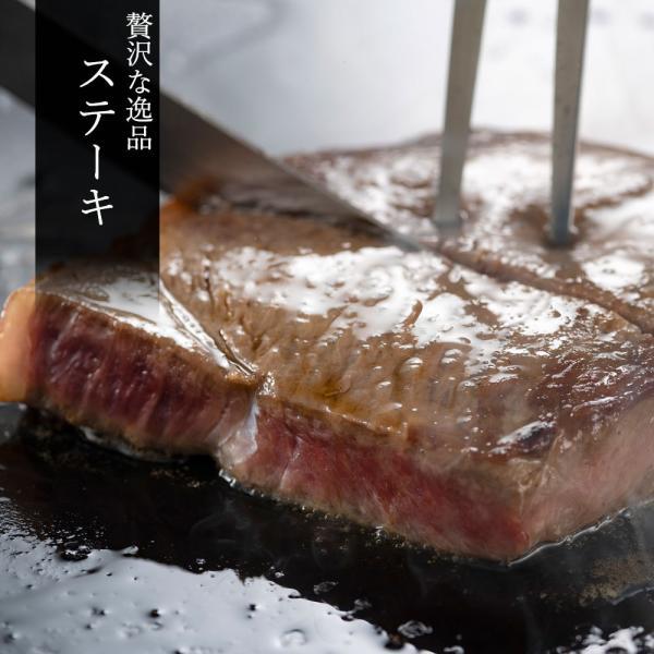 松阪牛 ステーキ 柔らかい上赤身肉らむしん 100g×1 :( ステーキ 牛肉 赤身 ステーキ肉 焼肉 焼き肉 黒毛和牛 お年賀 お年賀ギフト 肉 ギフト 肉 景品 :)|tkyg29|02