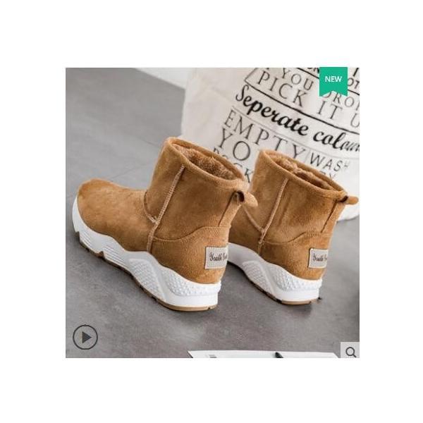 スノーブーツ レディース ショートブーツ シューズ ブーツ 裏ボア 通学 ショートブーツ 女性用 短靴 厚底