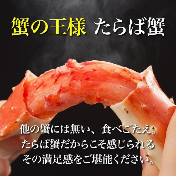 タラバガニ カット済み クーポン対象 ボイル 1kg ハーフポーション 蟹|tmfoods|03
