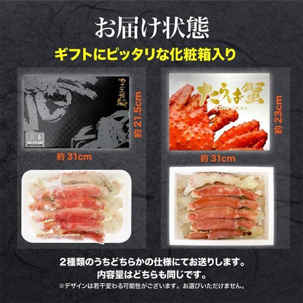 タラバガニ カット済み クーポン対象 ボイル 1kg ハーフポーション 蟹|tmfoods|06