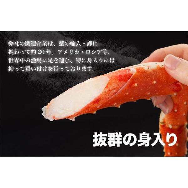 敬老の日 かに  ギフト 殻むき済み 極太タラバガニ 綺麗な化粧箱入り 生 たらばがに 1kg カット済み ハーフポーション 蟹 tmfoods 05