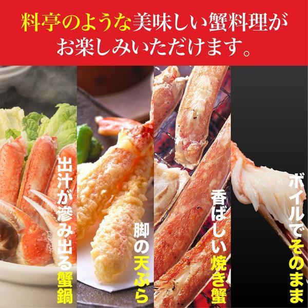 ズワイガニ ギフト 2kg ボイル 蟹脚 セクション|tmfoods|06