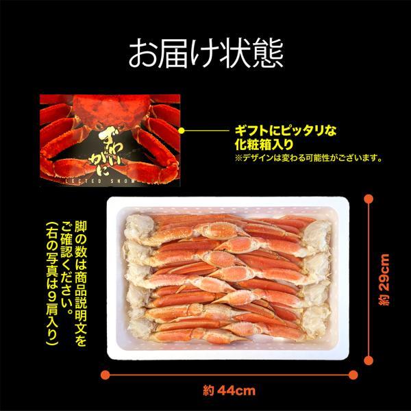 ズワイガニ ギフト 2kg ボイル 蟹脚 セクション|tmfoods|07
