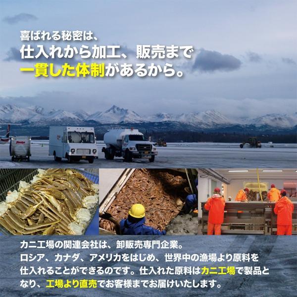 ズワイガニ ギフト 2kg ボイル 蟹脚 セクション|tmfoods|09