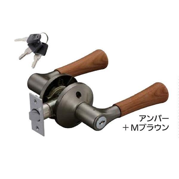 ドアノブ レバーハンドル 兼用取替バリアフリーレバー錠 鍵付間仕切錠 木製レバータイプ アンバー+Mブラウン バックセット50mm、60mmどちらでもOK!