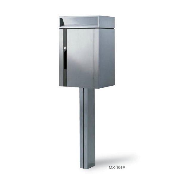 田島タジマメタルワーク 郵便受ポスト MX-101F 独立大型タイプ ポール付き 前入前出 屋外可 [代引不可]