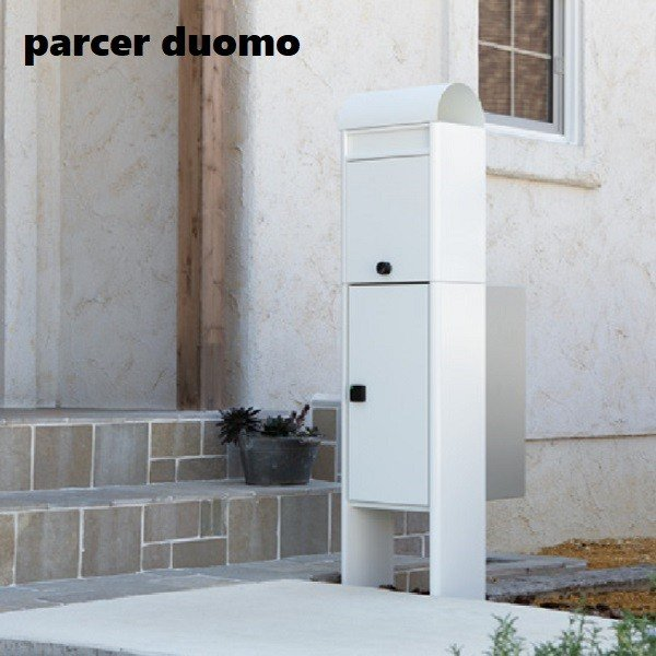 宅配ボックス+ポスト一体型 コーワソニア parcel duomo パーセルドゥオモ 全5色 [代引不可]