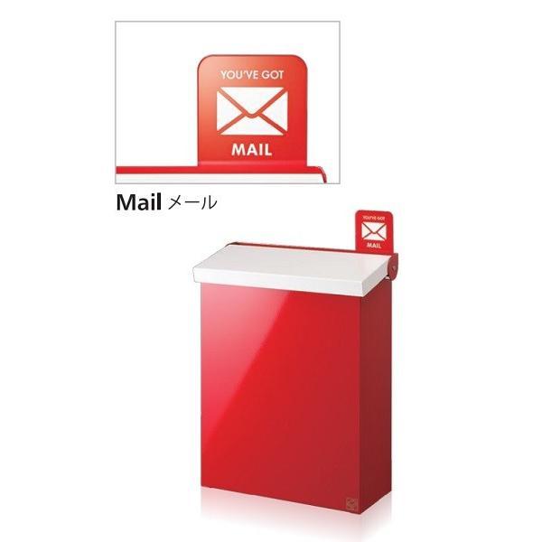 ポスト おしゃれ郵便受 コーワソニア Signサイン デザインポスト コンビネーションロック付き Mailメール [代引不可]