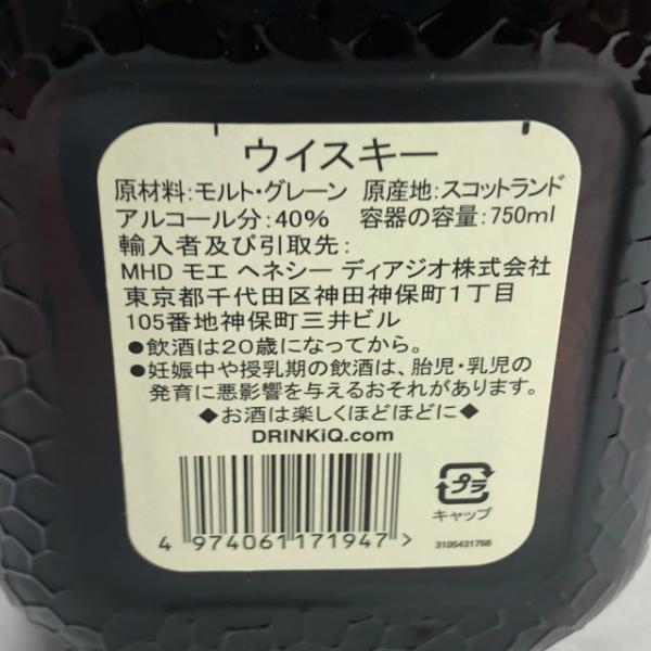 【OLD Par オールドパー 12年】750ml 40度 スコッチウイスキー箱なし 未開栓【お酒】【B1956-7】|tmkshichi|03