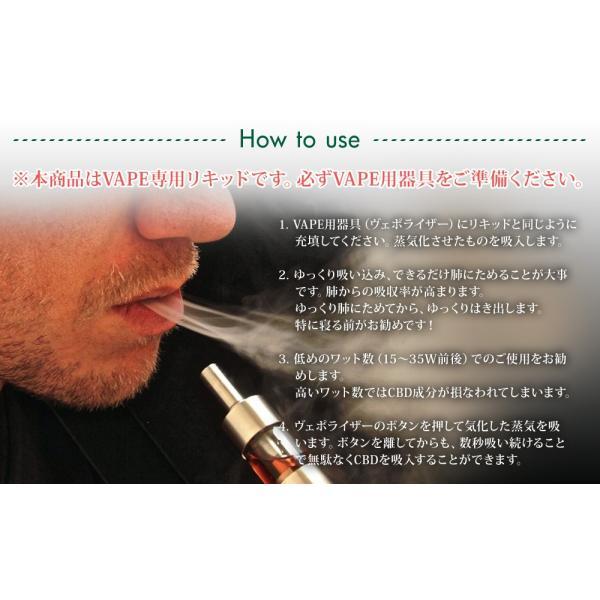 CBD 電子タバコ リキッド プルームテック vape  互換 100mg 15ml CANNAPRESSO カンナプレッソ 高濃度 再生可能 Cannabis Hemp ヘンプ 医療大麻 禁煙|tmljapan|11