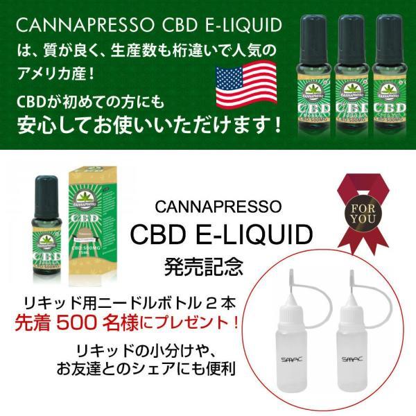CBD 電子タバコ リキッド プルームテック vape  互換 100mg 15ml CANNAPRESSO カンナプレッソ 高濃度 再生可能 Cannabis Hemp ヘンプ 医療大麻 禁煙|tmljapan|14