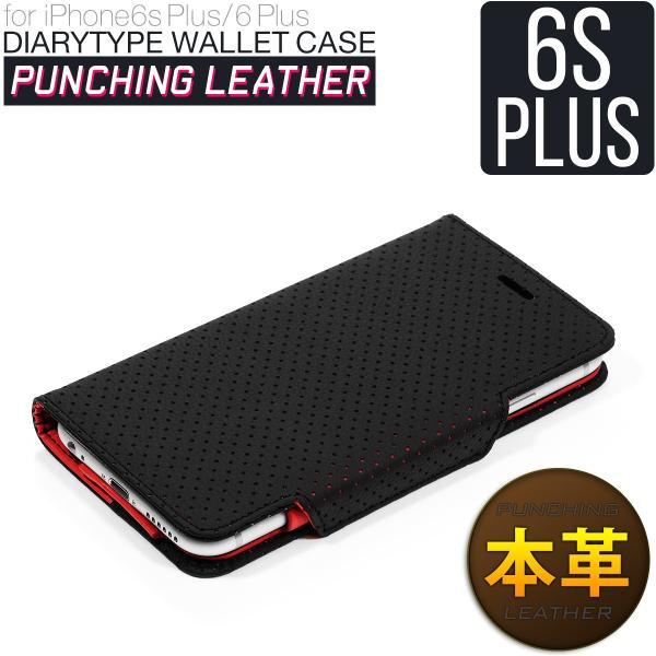 53b460aaac iPhone6s Plus ケース 本革 手帳型 レザー カバー マグネット アイフォン6s プラス 人気 スタンド 高級 ...