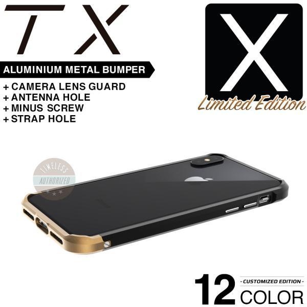 bc225728e0 iPhoneX ケース バンパー アルミ SWORD TX アルミバンパー 高品質 ネジ式 iPhone XS アイフォンXS ...