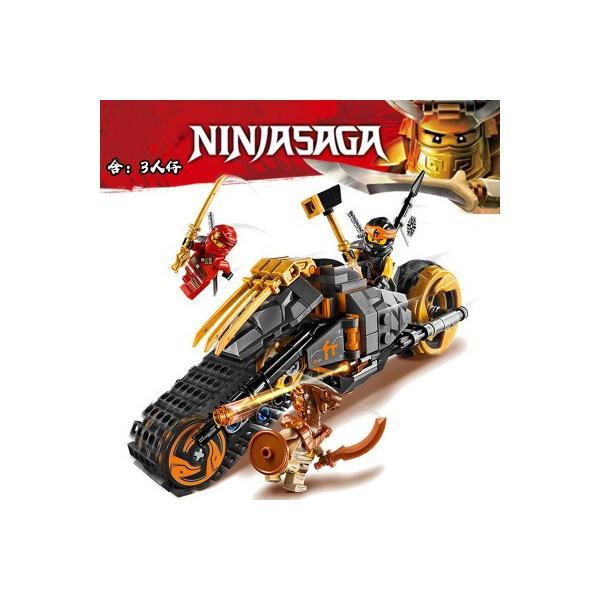 レゴ(LEGO)レゴニンジャゴーコールのデザルトバイクミニフィグ3体互換品ブロックセットNINJAGO